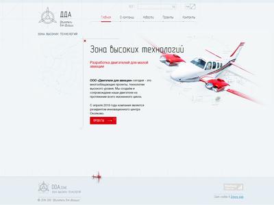 DDA.ZONE website