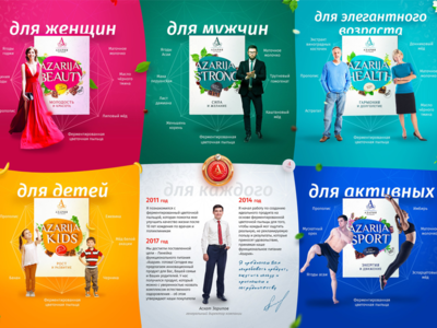 Booklet for 5 Azarija products