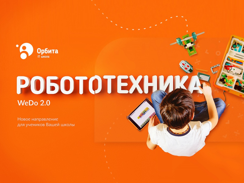 Robotics for children school presentation robotics