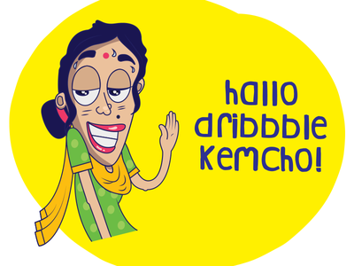 Halllo Dribbble! Kemcho? gujrati sanskrit hindi aunty indiancartoon bharti chatstickers stickerart indiansticker indianstickers