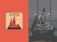 地标图形|北京柏悦酒店