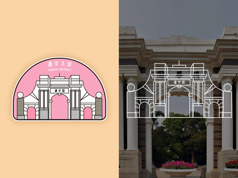 地标图形 | 清华大学 landmark graphic  illustrator