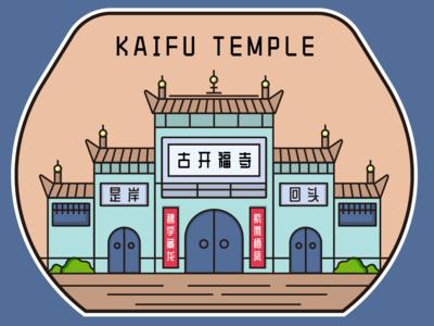 地标图形 | 古开福寺