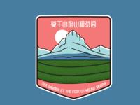 地标图形 | 莫干山的山脚茶园