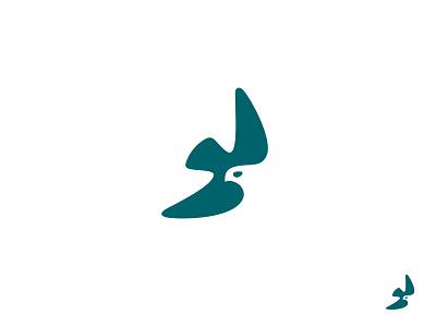 Neg Hawk logo mark symbol identity design logotype illustration hawk bird negative space animal