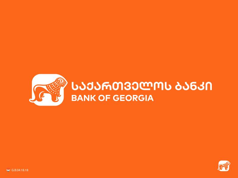 Bank of Georgia experiment sketch icon mark identity typography symbol logo