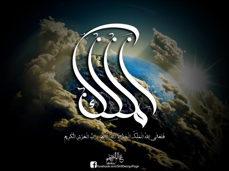 الملك - The God The King branding circular grid islamic photo editing photo edit vector illustration freehand logo design logo design manipulation typography calligraphy