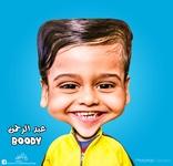 Boody Caricature