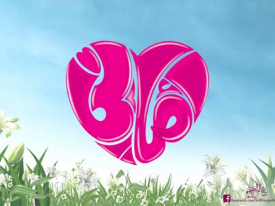 أماني - Amany logo-design logo typography calligraphy photoshop illustrator
