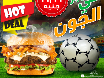 Burger in goal