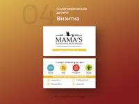 Business card desing - Mama's store