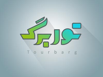 Tourbarg logo
