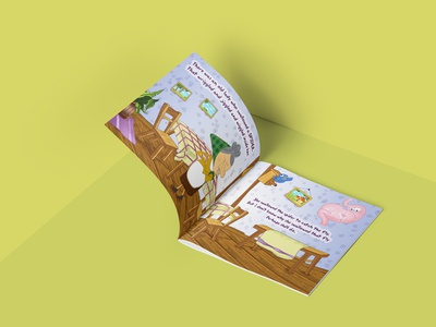 Illustrations for a Children Book 2017