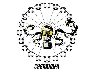 Chernobyl II