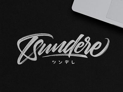 Tsundere typography logo tshirt logotype handlettering