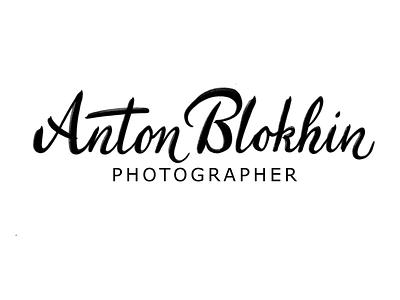 Anton Blokhin, sketches personal logo for photographer etlettering hand lettering logo branding design type evgeny tkhorzhevsky calligraphy logo lettering logo calligraphy