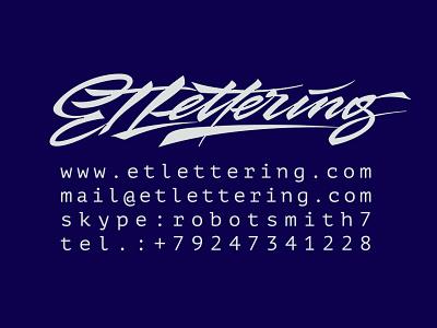 ETLettering et lettering calligraphy logo font type calligraphy logo lettering logo hand lettering logo calligraphy and lettering artist evgeny tkhorzhevsky calligraphy artist lettering artist