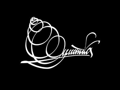 Snail etlettering calligraphy logo lettering artist calligraphy artist evgeny tkhorzhevsky calligraphy and lettering artist hand lettering logo lettering logo calligraphy logo type font et lettering