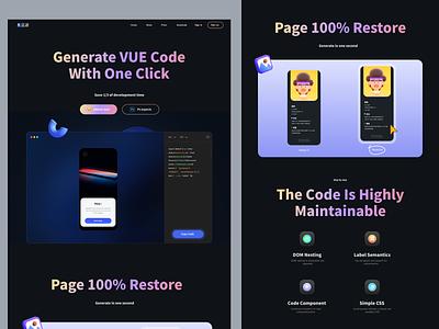 Lanhu DDS Automatically generate code Web product design color code design code web web web design uidesign ui