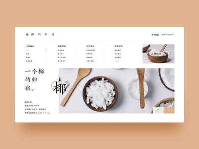 web design 09
