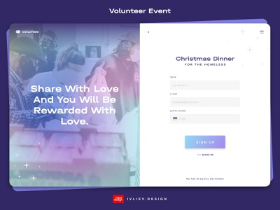 Sign Up Page for Volunteer Event uidailychallenge dailyui uxdesign uxui ux user interface user experience ui design ui interface design