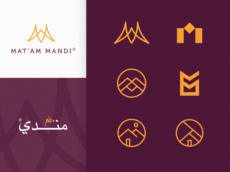 Mat'am Mandi Restaurant logo calligraphy graphic  design flat icon line logo mandi food drink food abstract arabic logo mountain logo eagle logo tent logo restaurant branding logo creative branding