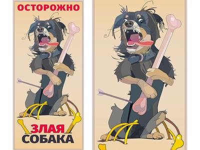 Dog Print Dribble2