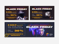Web banners Black Friday