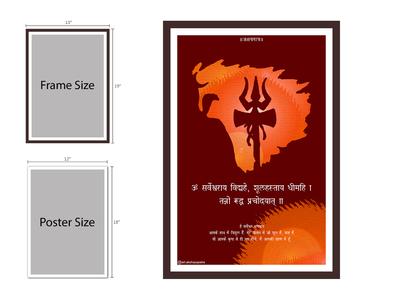 Shiv   Poster Design