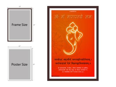 Ganesha   Poster Design