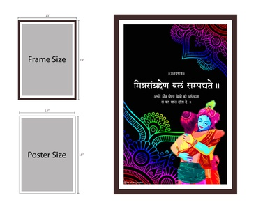 Friendship  Poster Design