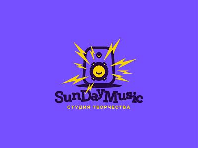 Sun Day Music yellow bit boombox logo russia smile noise speaker bright singer vocal school studio music day sun