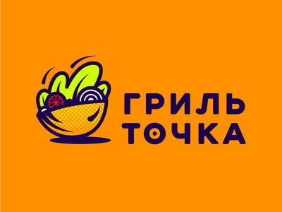 Grill Point mark smile character funny cartoon illustration russia logo sandvich point fastfood food grill pita