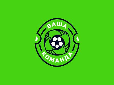 Team strong field emblem russia logo ball hand green sport football soccer team