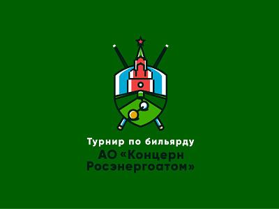 Moscow Billiard Atom tournament design logo mark championship game sport red star kremlin chemistry atom billiard russia moscow