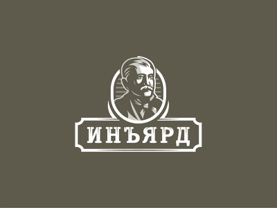Injard gent frame moustache portret character illustration mark logo russia retro engrave scientist englishman gent man gentleman