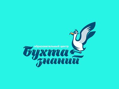 Bay of knowledge school flying bird logo children clever gull knowledge bay