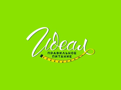 Ideal delivery russia logo inch retro lettering green bright roulette health healthy food ideal