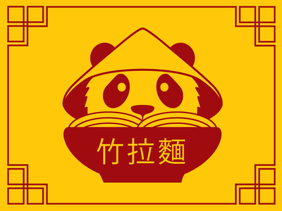 Panda Logo - Daily Logo Challenge #3 border asian restaurant noodle ramen bamboo panda illustration logodesign logo 50daylogochallenge