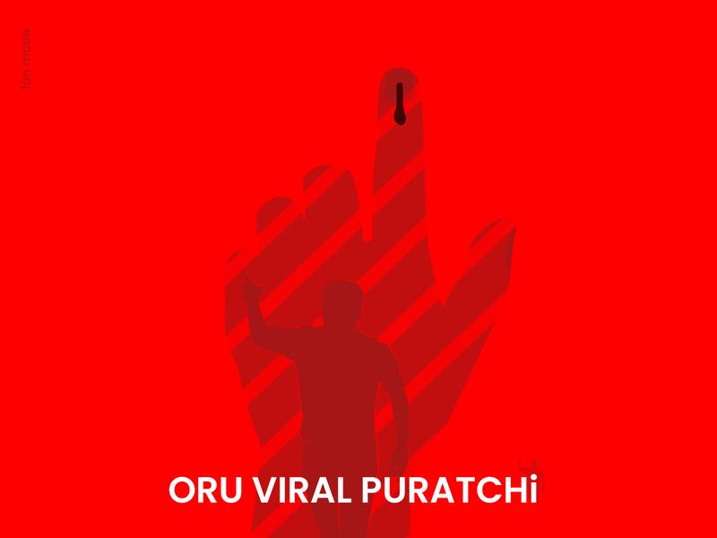 Oruviral_Banner