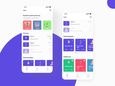 Medi mobile app