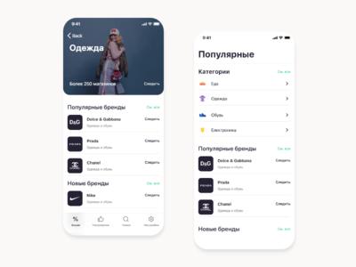 Freebie mobile app
