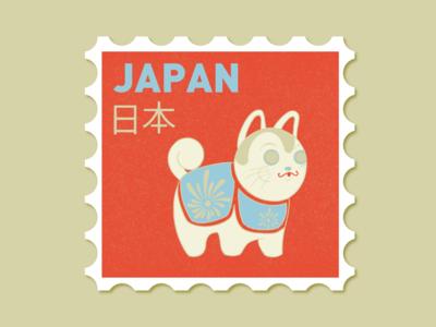 Japan | Weekly Warmup