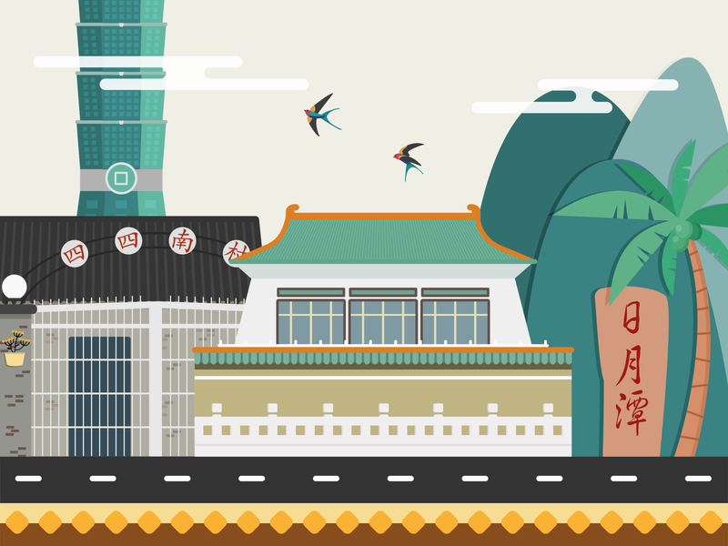 City of Taiwan taiwan digital art city buildings illustration