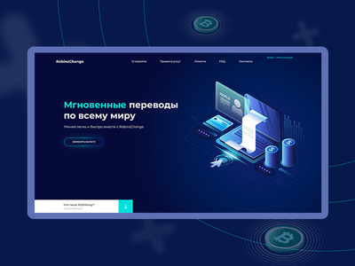 Robins Change money transfer isometric design illustration clean website web ux ui icons icon vector typography design