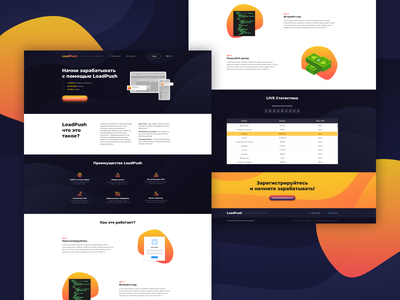 LoadPush push notifications illustration website clean web ui ux icons icon vector typography design