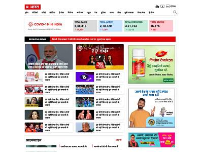 News Channel ui home screen design strap blog newsfeed news app news