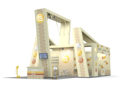 Leon-Service plus booth design