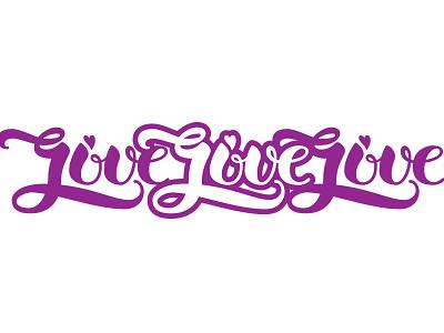 Live Give Love ambigram lettering script ink love