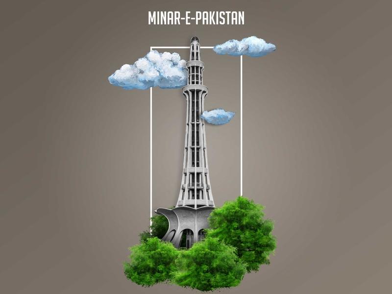 Minar e Pakistan manipulation photoshop digital painting digital art design graphic creative